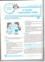 Публикации педагогов ДОУ.