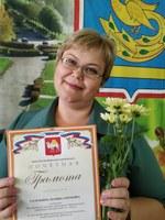 Тагильцева Марина Сергеевна