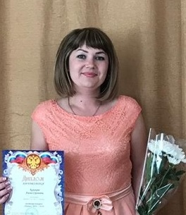 Шихова Алёна Сергеевна